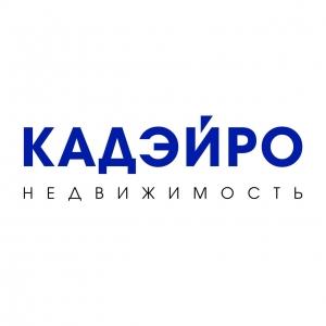 KADEIRO